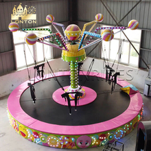 Candy Rotating Bungee
