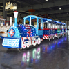 England Style Trackless Train